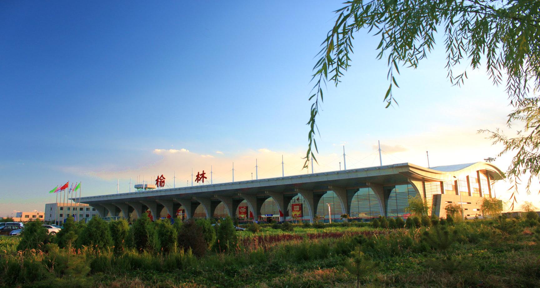 榆林机场开通榆林——石家庄——大连航线